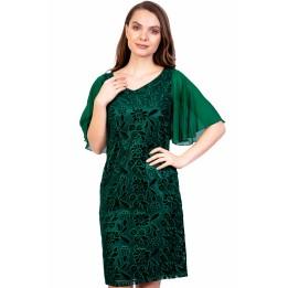 Rochie de seara verde din dantela BC226 V
